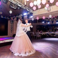 Wedding photographer Aleksandr Mavrin (Mavrin). Photo of 19.09.2017