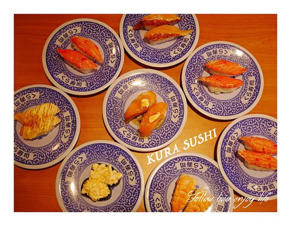 新北三重區 藏壽司 くら寿司 KURA SUSHI 三重集賢路店 迴轉壽司 壽司口味多吃五盤還可以玩轉蛋 ❤跟著Livia享受人生❤