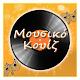 Μουσικό Κουίζ - Ελληνικά Τραγούδια Android apk