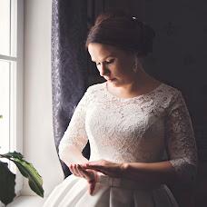 Wedding photographer Giedre sky Razmantaite (bySKY). Photo of 28.03.2018