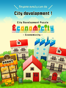 Economicity -City Development Puzzle-- screenshot thumbnail
