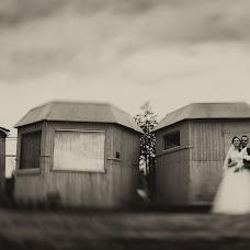 Wedding photographer Vitalik Filimonov (Filimonov). Photo of 26.10.2013