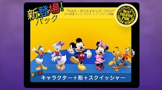 ミッキーマウス クラブハウス ねんどあそび!のおすすめ画像1