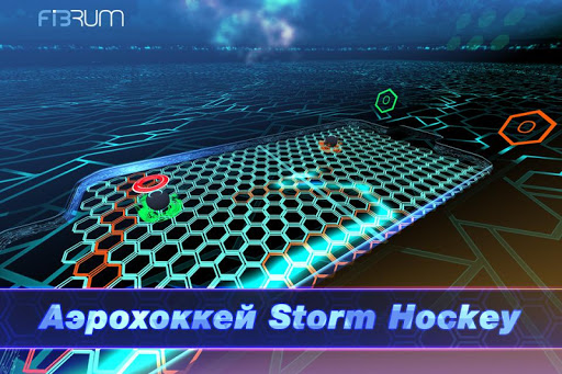 Storm Hockey VR - airhockey