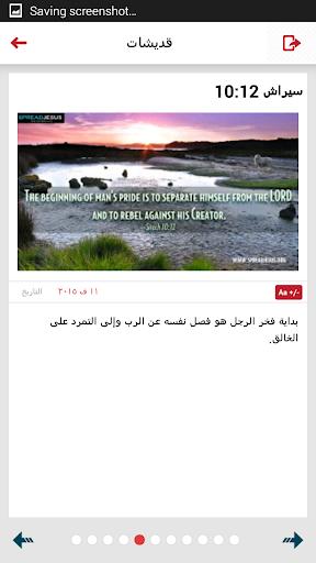 Qadishat