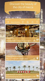 ‫دليل مكة Mecca Directory‬‎- screenshot thumbnail