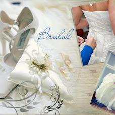 Wedding photographer Veronika Denikina (Selestte). Photo of 05.08.2013