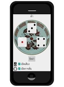 ไฮโล App Latest Version  Download For Android 3