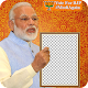 Modi Photo Frames for PC-Windows 7,8,10 and Mac
