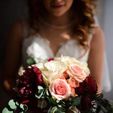 Wedding photographer Pavel Starostin (StarostinPablik). Photo of 04.11.2018