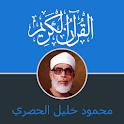 Coran Mahmoud Khalil Al Husary sans internet icon