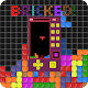 Download Bricked! - A Classic Retro Style Game For PC Windows and Mac