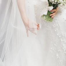 Wedding photographer Evgeniya Batysheva (b-bee). Photo of 30.05.2018