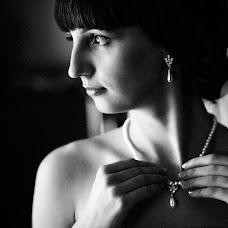 Wedding photographer Andrey Rodchenko (andryby). Photo of 20.08.2015