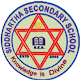 Download Siddhartha Secondary English School,Sunakothi For PC Windows and Mac