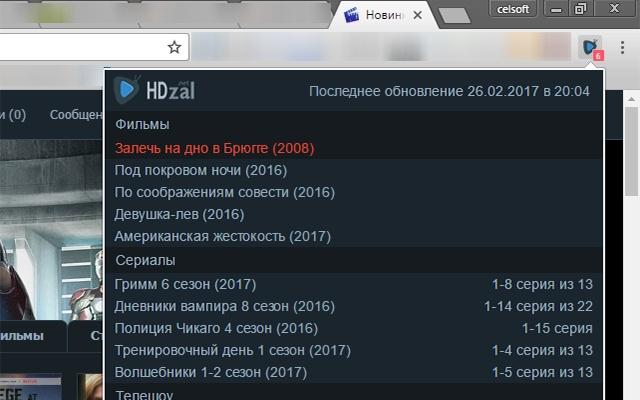 HDzal.net Checker