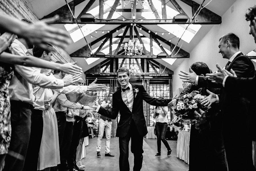 Wedding photographer Vasiliy Tikhomirov (BoraBora). Photo of 10.11.2017