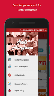 News Hungama - náhled