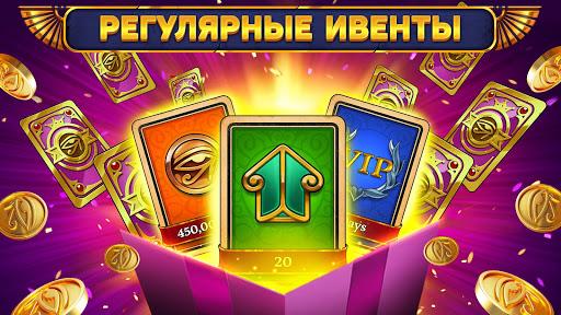 Игровые автоматы эра викингов 3д игровые автоматы играть онлайн бесплатно без регистрации