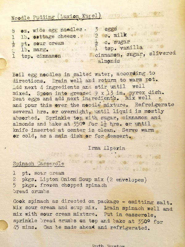 This recipe page is OVER 57 years old.  Bake side recipe is,