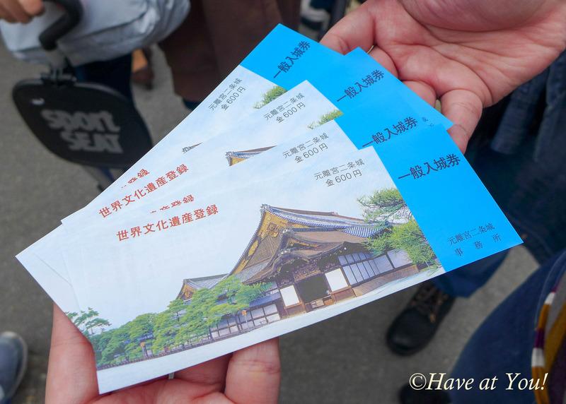 Nijo Castle tickets