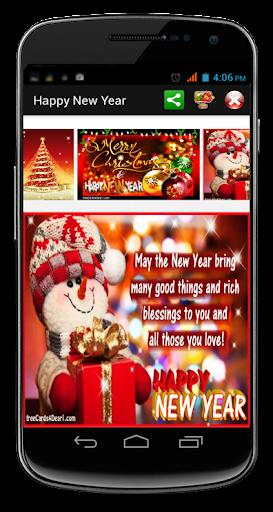 Happy New Year 2019 Greetings 9.0 screenshots 6