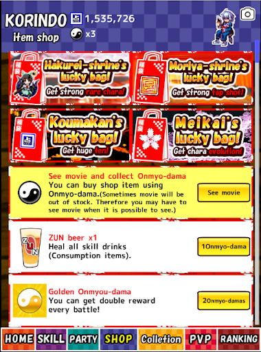 Touhou speed tapping idle RPG 1.5.9 screenshots 3