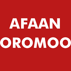 Download News: BBC Afaan Oromoo APK latest version 1 0 for