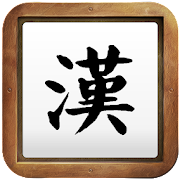 Chinese Handwriting