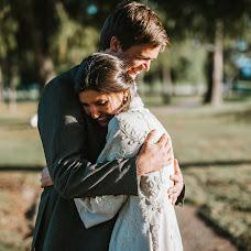 Wedding photographer Agustin Garagorry (agustingaragorry). Photo of 16.05.2017