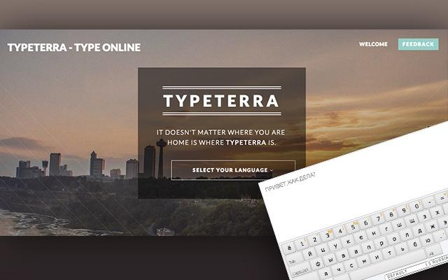 TypeTerra - Virtual Online Keyboard