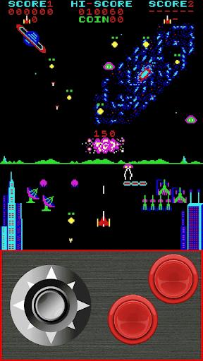Télécharger Retro Pleiades Arcade APK MOD 1