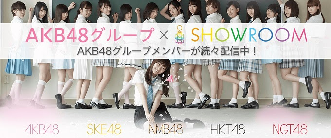 (Web)(360p) SHOWROOM AKB48G Menber (All In One) 161015 161016