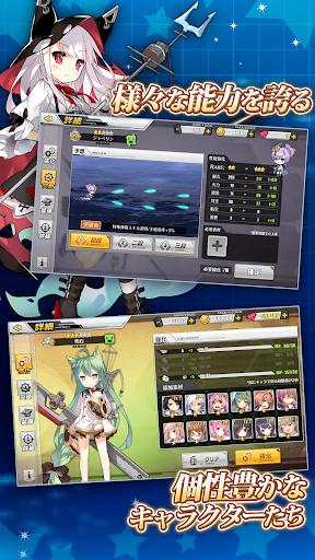 u30a2u30bau30fcu30ebu30ecu30fcu30f3  gameplay | by HackJr.Pw 4
