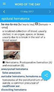 Dorland's Illustrated Medical Dictionary- screenshot thumbnail