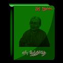 en Aathichoodi icon