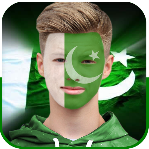 Pakistan Flag Face Profile Decorated
