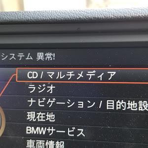 Z4 ロードスター  sDrive20i M-Sportのカスタム事例画像 YUKIさんの2019年01月16日15:30の投稿