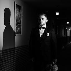 Wedding photographer Andrey Matrosov (AndyWed). Photo of 02.05.2018
