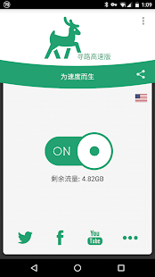 Xdeer VPN - Just Fast VPN- screenshot thumbnail