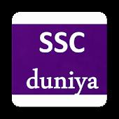 SSC Duniya