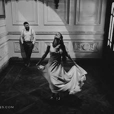 Wedding photographer Samuel Marcondes (smarcondes). Photo of 12.08.2015