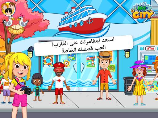 My City : مغامرات القارب screenshot 7