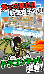 New BikeRiderDX- screenshot thumbnail