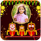 Download Jagannath Ratha Yatra Photo Frames For PC Windows and Mac 1.0