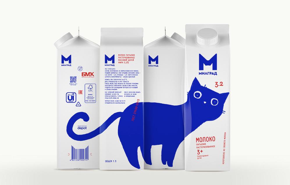 Cat on milkboxes