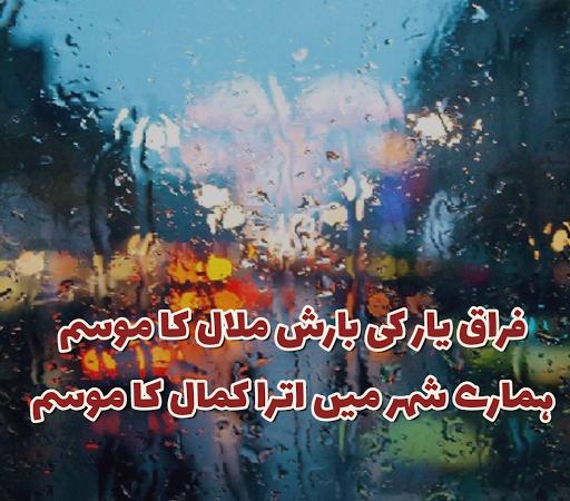 Urdu On Picture Pro  screenshots 2