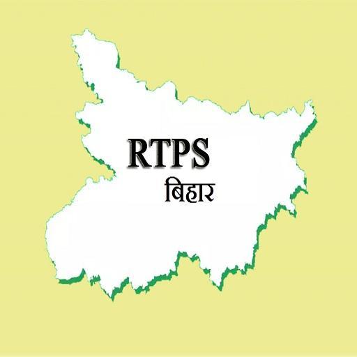 RTPS Bihar Online caste,residency certificate - Apps on Google Play