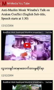 News @ M-Media- screenshot thumbnail