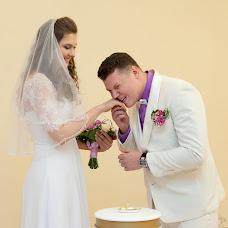 Wedding photographer Galina Sergeeva (sergeeva-galina). Photo of 23.04.2015